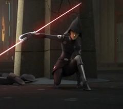 Seventh Sister Full Body Boot Front